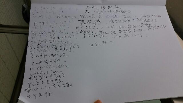 f:id:taiwasemikatu:20170910085653j:image
