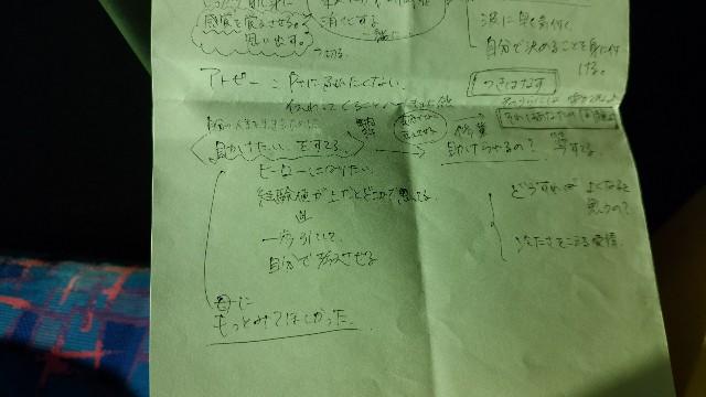 f:id:taiwasemikatu:20171128092445j:image
