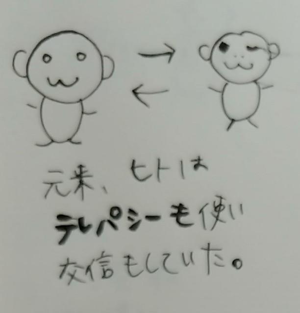 f:id:taiwasemikatu:20181018090150j:image