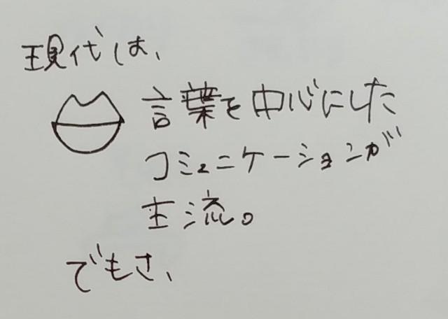 f:id:taiwasemikatu:20181018090227j:image