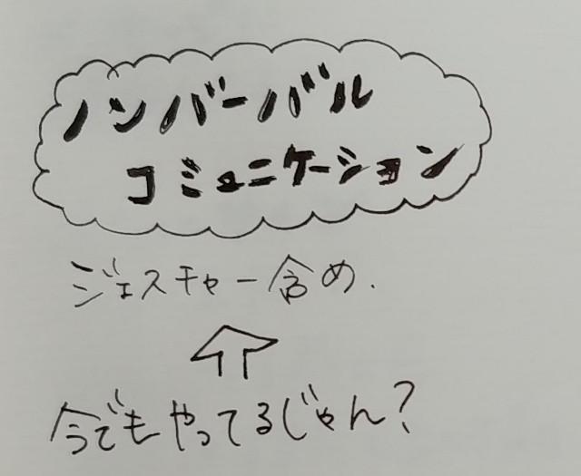 f:id:taiwasemikatu:20181018090244j:image