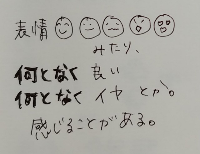 f:id:taiwasemikatu:20181018090256j:image