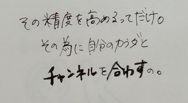 f:id:taiwasemikatu:20181018090314j:image