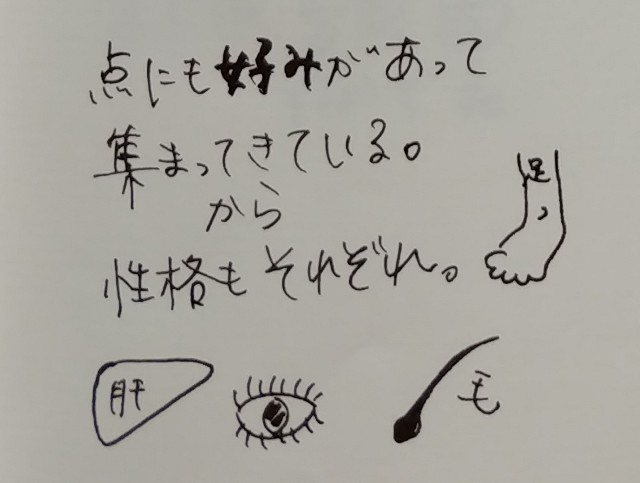 f:id:taiwasemikatu:20181018090338j:image