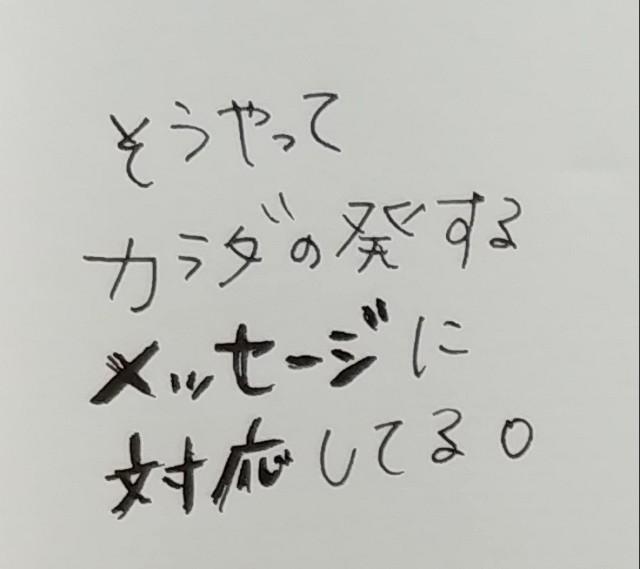 f:id:taiwasemikatu:20181018090416j:image