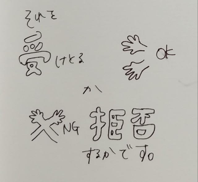 f:id:taiwasemikatu:20181018090434j:image