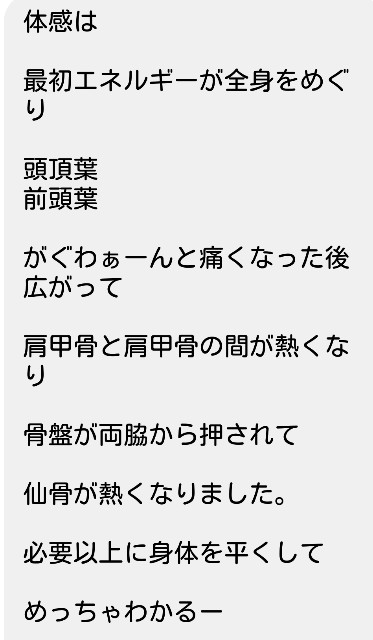 f:id:taiwasemikatu:20190920093821j:image