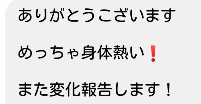 f:id:taiwasemikatu:20190920093837j:image