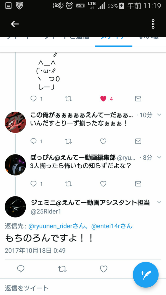 f:id:taiyaboss:20171113171043p:plain