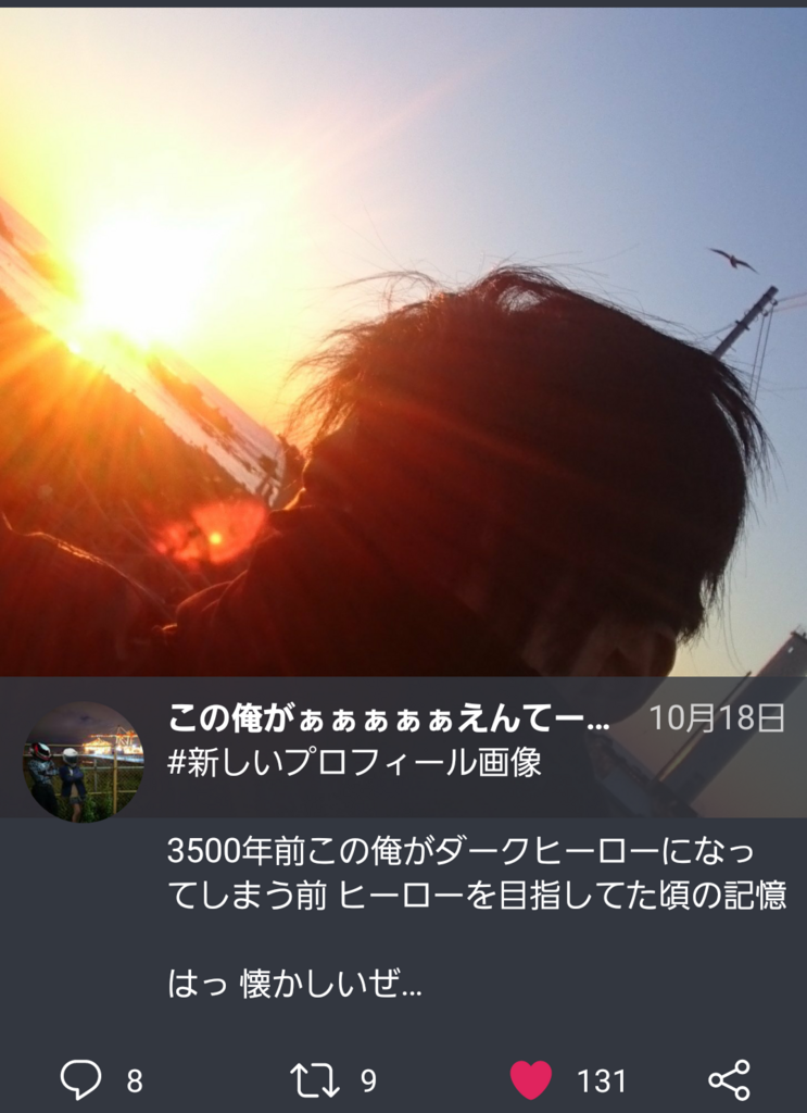 f:id:taiyaboss:20171114055044p:plain