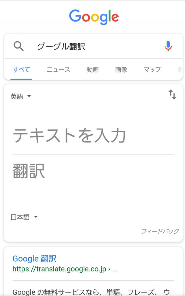 f:id:taiyaboss:20180427160947p:plain