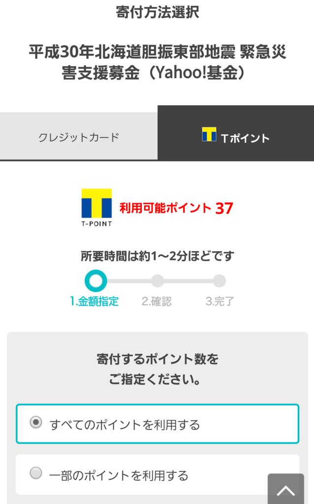 f:id:taiyaboss:20180907105847p:plain