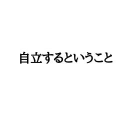 f:id:taiyaboss:20181007080342j:plain