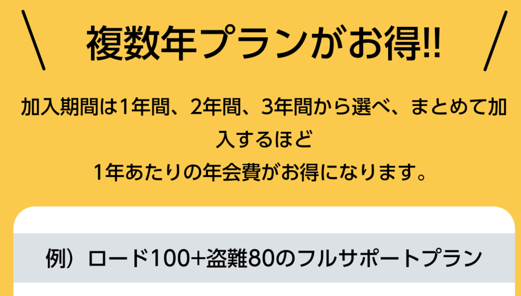 f:id:taiyaboss:20181012213555p:plain