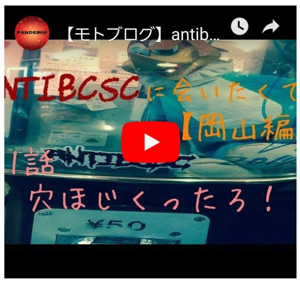 f:id:taiyaboss:20181215000932j:plain