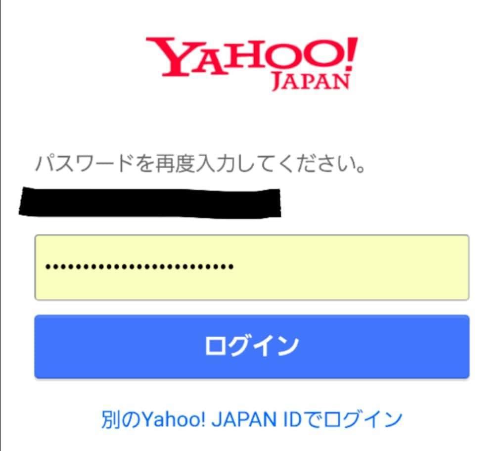 f:id:taiyaboss:20181219193255j:plain