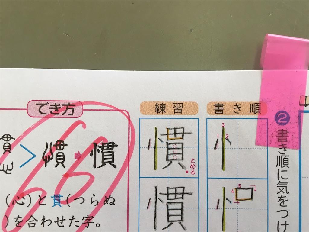 f:id:taiyaki0108:20180129211258j:image
