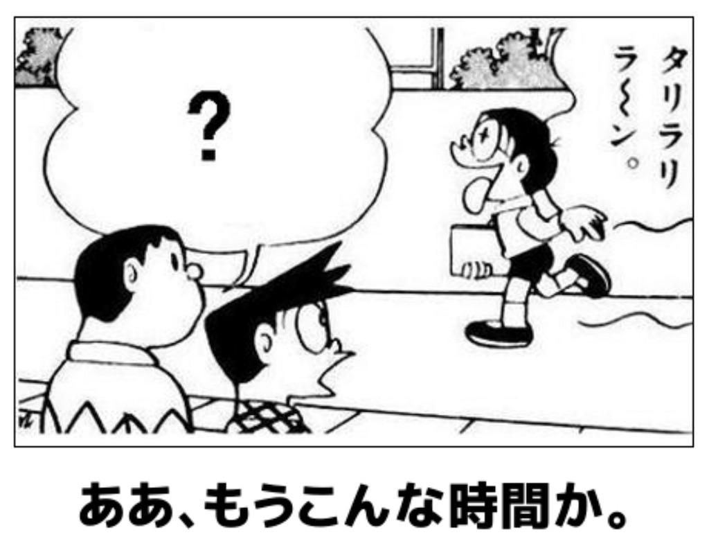 f:id:taiyaki0108:20180203154355j:image
