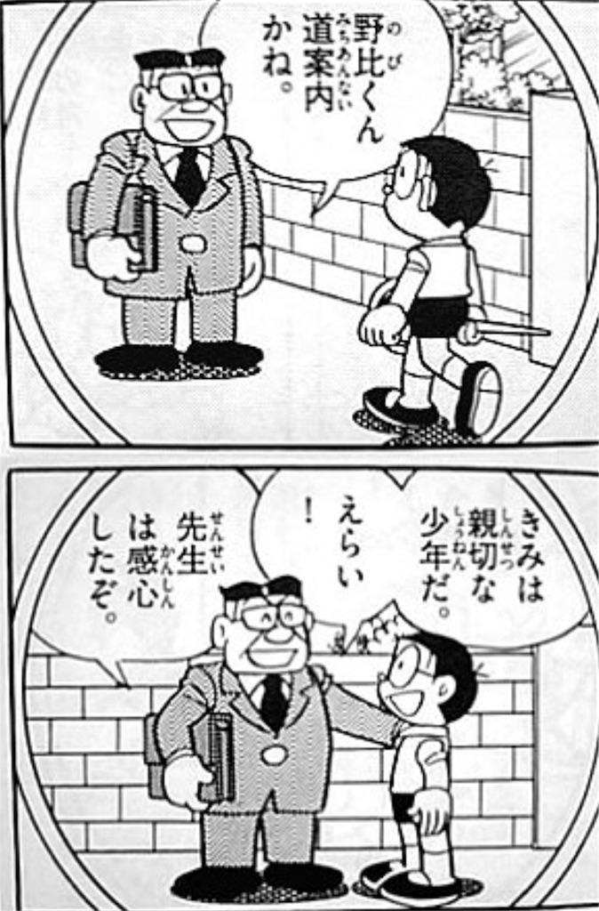f:id:taiyaki0108:20180210154457j:image