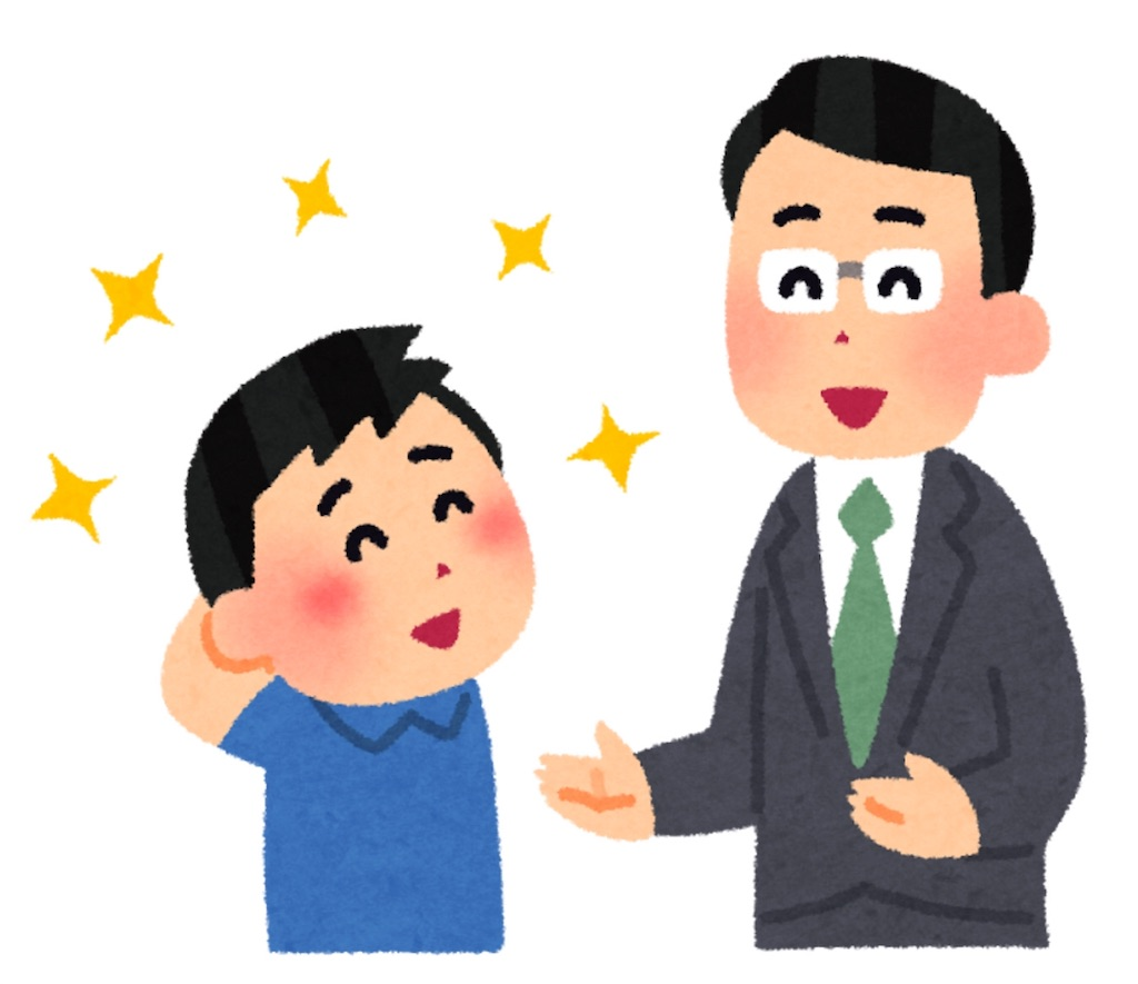 f:id:taiyaki0108:20180210160343j:image