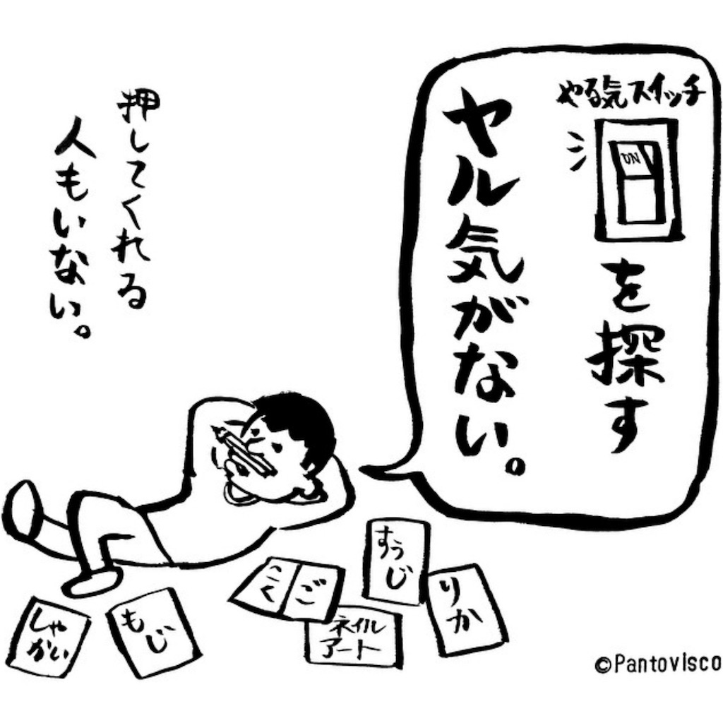 f:id:taiyaki0108:20180211123208j:image