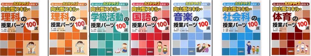 f:id:taiyaki0108:20180211124108j:image