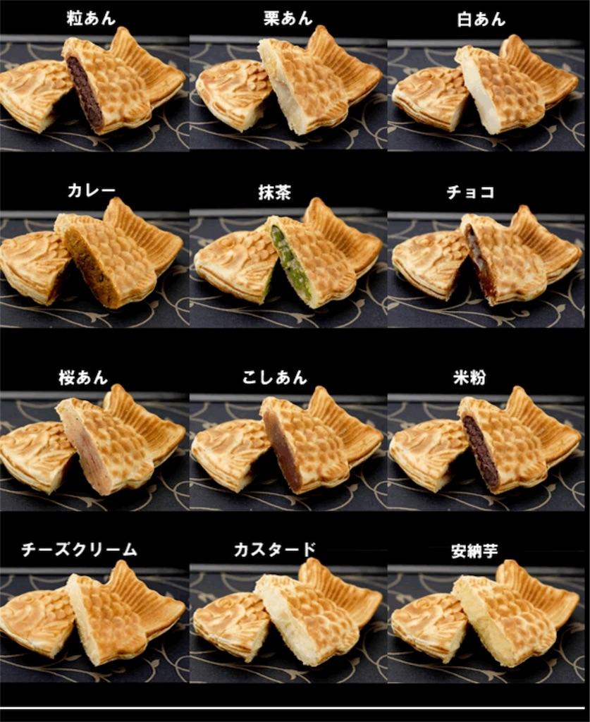 f:id:taiyaki0108:20180225103715j:image