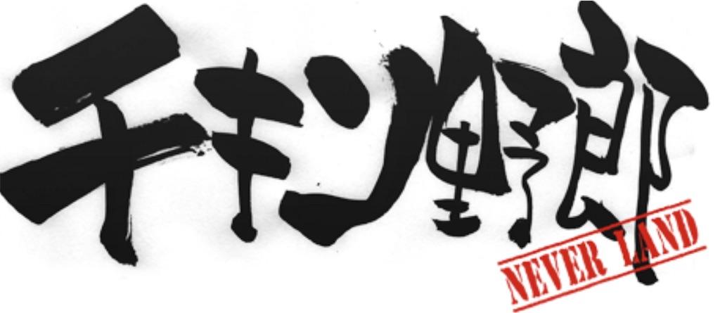 f:id:taiyaki0108:20180307195946j:image
