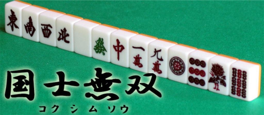 f:id:taiyaki0108:20180307200327j:image