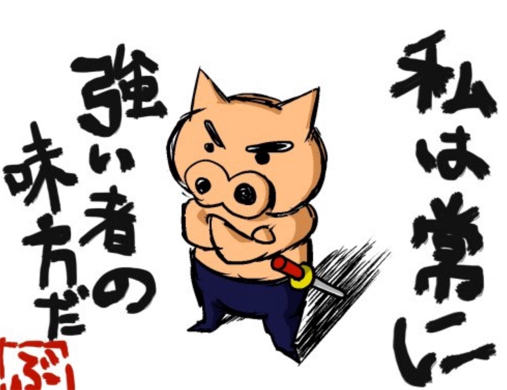 f:id:taiyaki0108:20180307202020j:image
