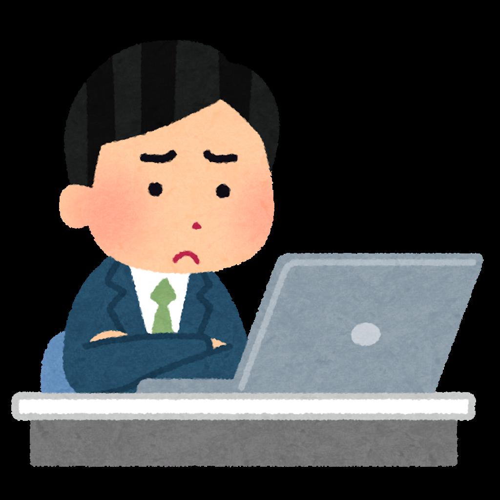 f:id:taiyaki1106:20190422222837p:image