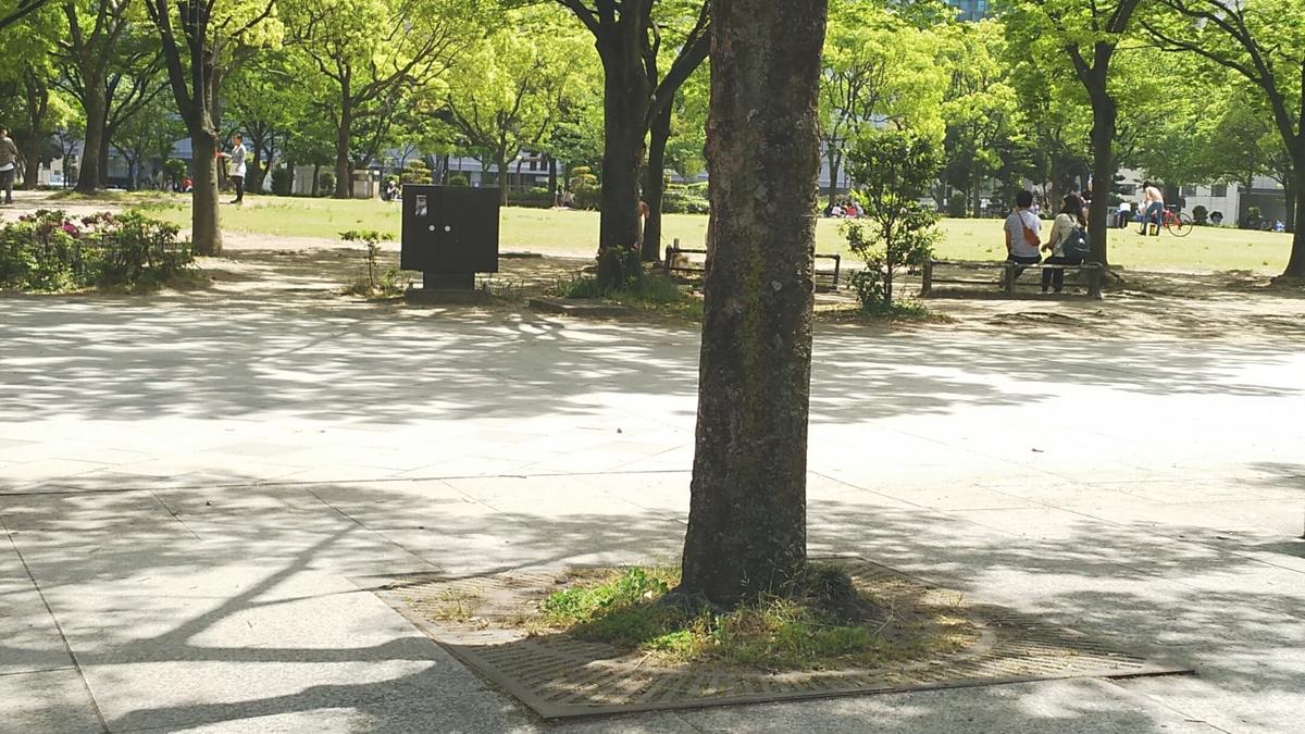 f:id:taiyaki32:20200122124417j:plain