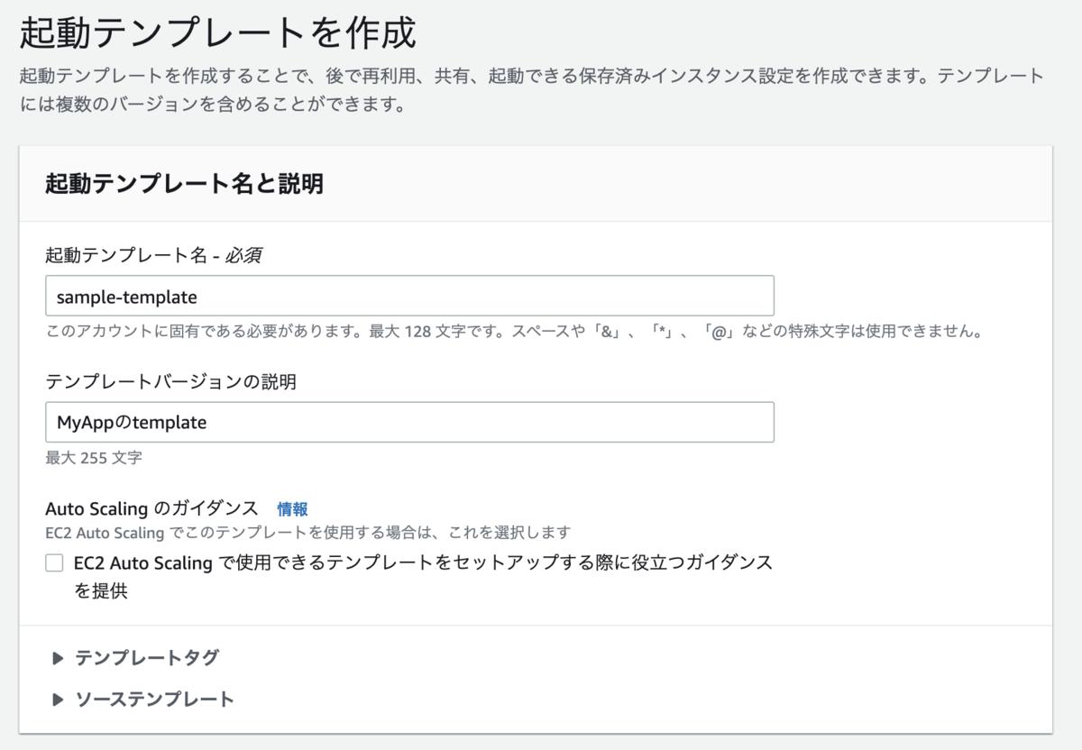 f:id:taiyakikuroann:20210621221528p:plain