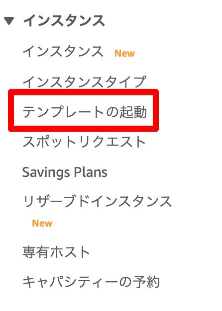 f:id:taiyakikuroann:20210621221903p:plain
