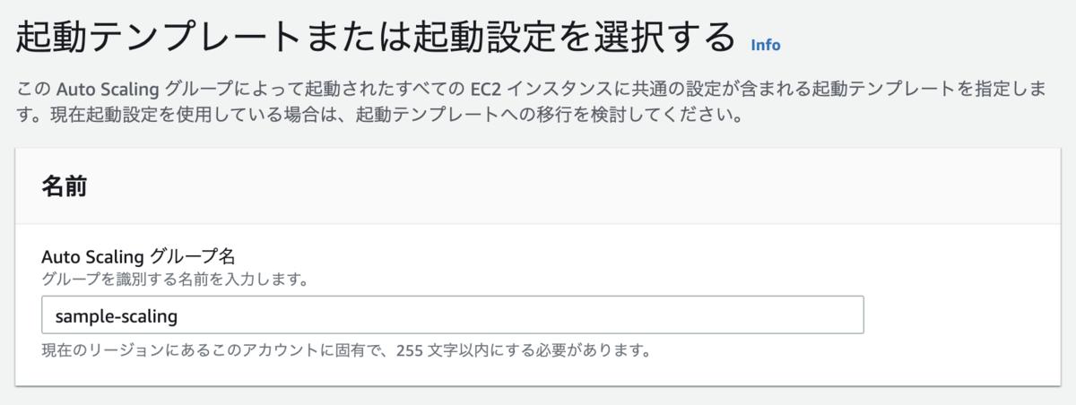 f:id:taiyakikuroann:20210621224327p:plain