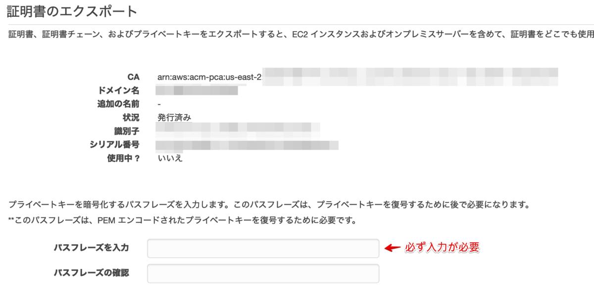f:id:taiyakikuroann:20210718144034p:plain