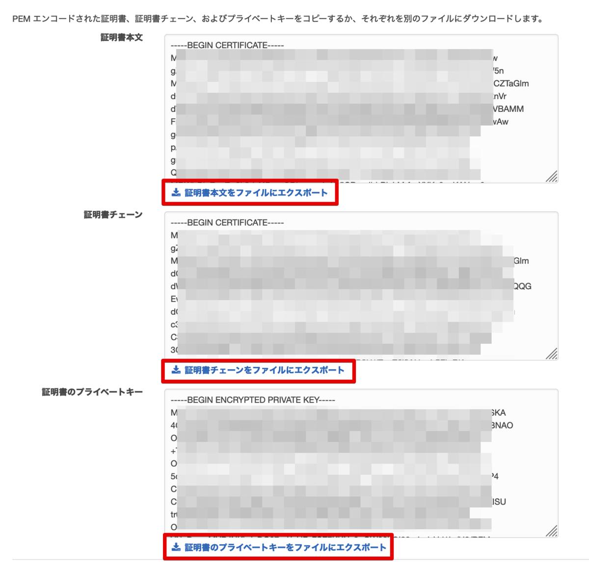 f:id:taiyakikuroann:20210718144046p:plain