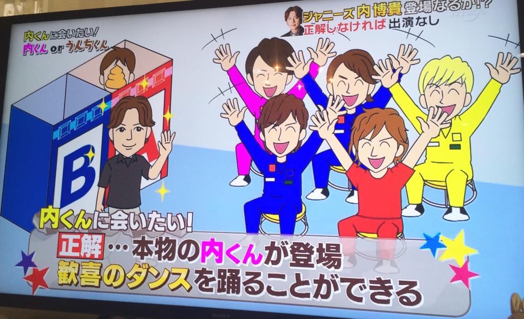 f:id:taiyakisat:20160703175701j:plain