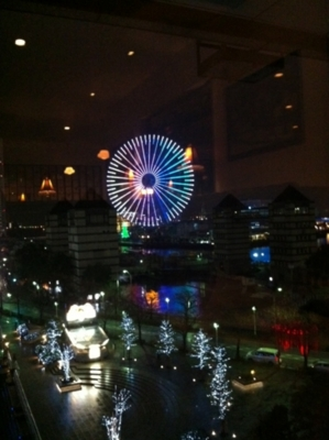 f:id:taiyakisun:20101213220257j:image