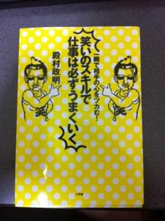 f:id:taiyakisun:20101231130656j:image