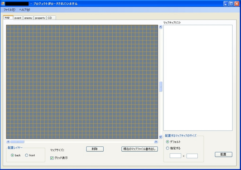 f:id:taiyakisun:20120506183545j:image
