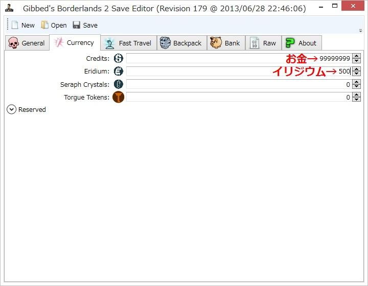f:id:taiyakisun:20130702210257j:image