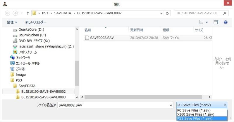 f:id:taiyakisun:20130702210259j:image