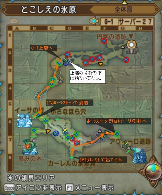 f:id:taiyakisun:20151231040210j:image