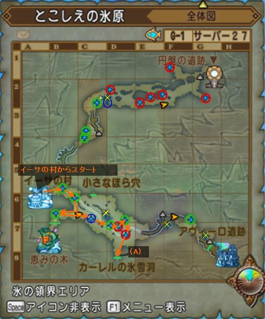 f:id:taiyakisun:20151231040219j:image