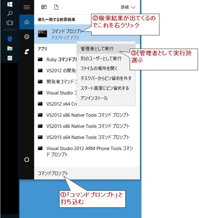 f:id:taiyakisun:20161228003816j:image