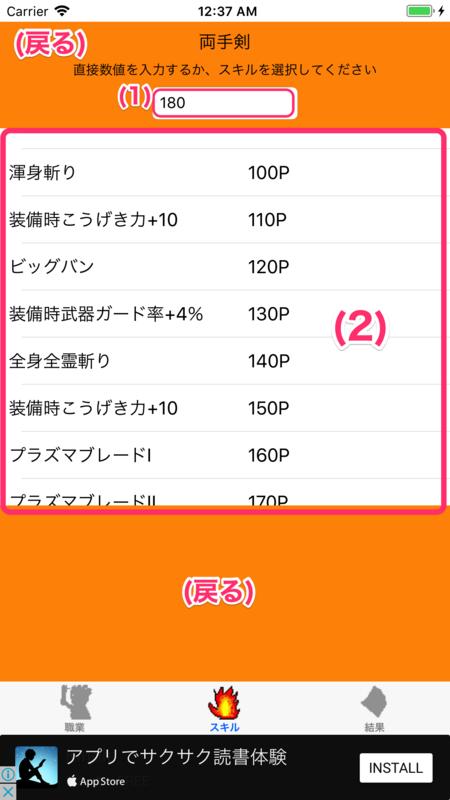 f:id:taiyakisun:20171110004644p:image