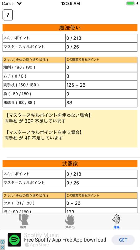 f:id:taiyakisun:20171110004739p:image