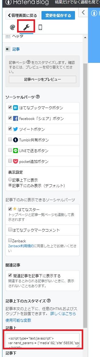 f:id:taiyakisun:20190705231347j:plain