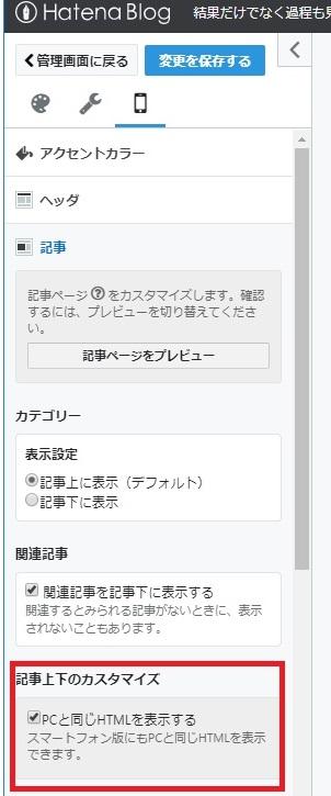 f:id:taiyakisun:20190705234604j:plain